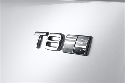 Twin engine